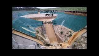 2013 12 16沈砂池