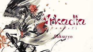 Sakuzyo (削除) - ∀rkadia Crossfade