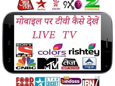 yesjar live tv