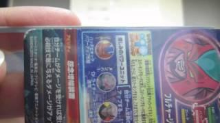 《完売》ドラゴンボールヒーローズUR確定オリパ販売