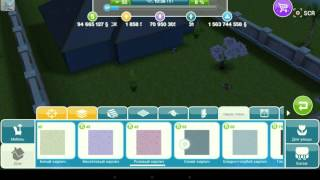 Как сделать балконы в игре The Sims FreePlay 2 час(Добавляйтесь в друзья! Ссылка: http://vk.com/nisiya., 2014-11-06T20:04:24.000Z)