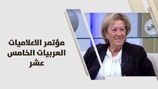 محاسن الامام - مؤتمر الاعلاميات العربيات الخامس عشر