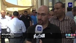 إضراب لموظفي المحاكم الشرعية - (30-9-2018)