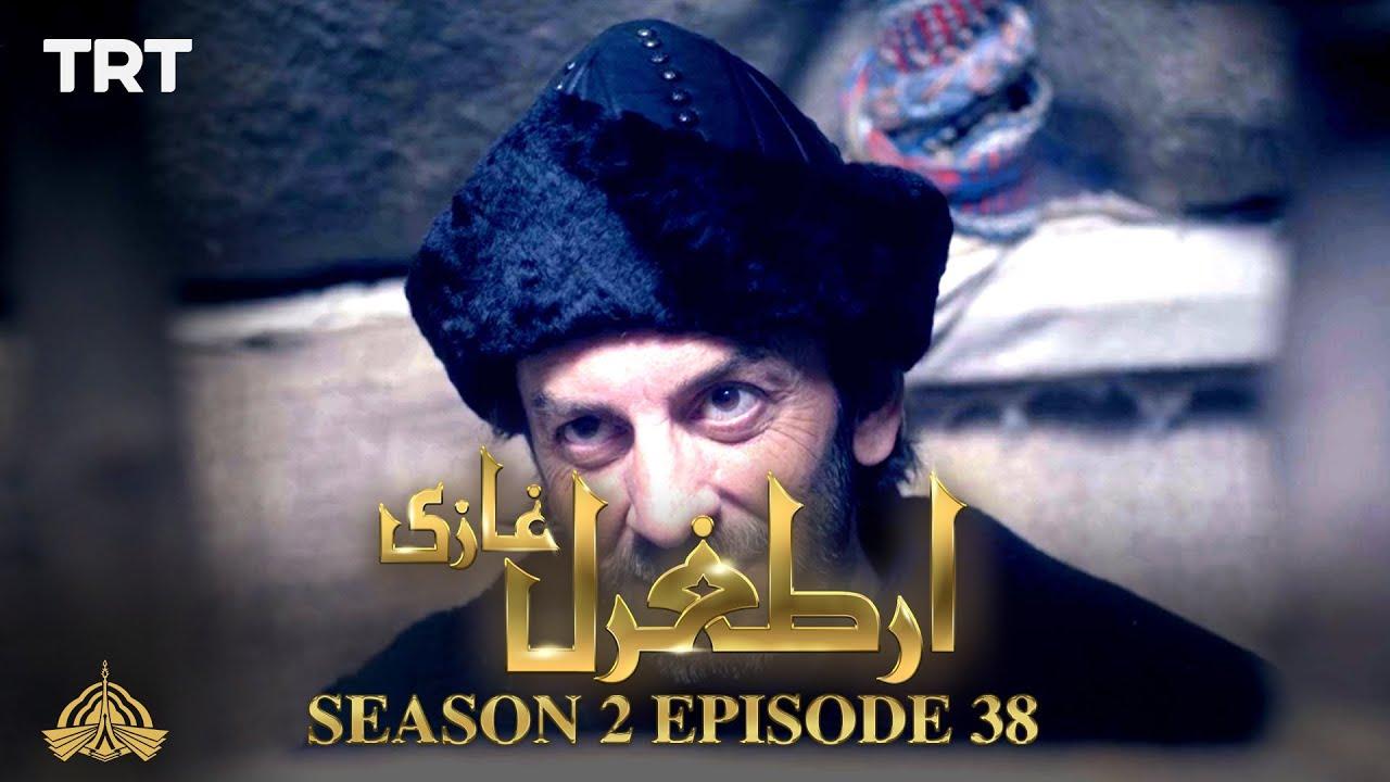 Ertugrul Ghazi Urdu - S02E38