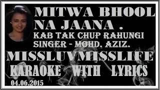 Mitwa Bhool Na Jana karaoke