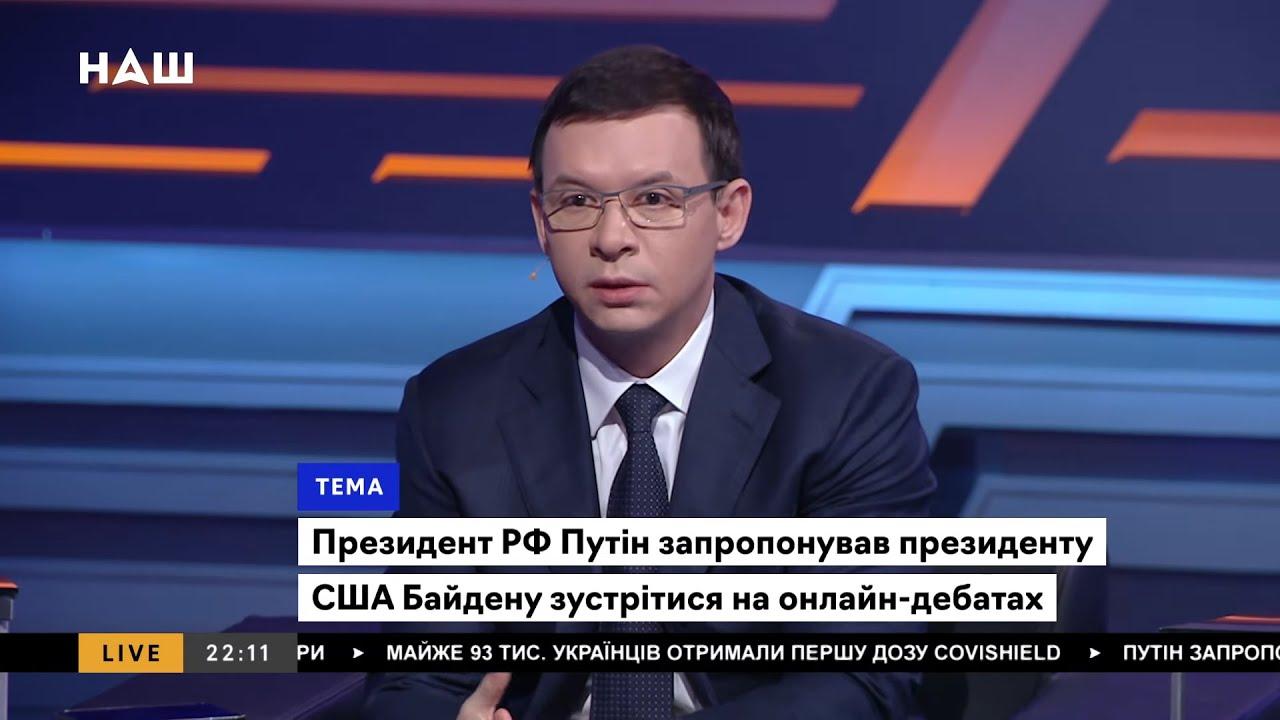 Мураев о конфликте Байден VS Путин: Коммунисты не просто так придумали пенсию в 60 лет!