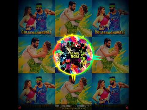 Gulaebaghavali Bgm|Song|Seramal Poonal Song|Seramal Poonal Bgm|Prabh Deva|Hansika|Vivek Mervin