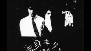 80's Japanese band,Henshin Kirin.