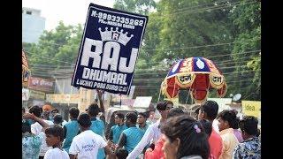 Raj Dhumaal johar Johar gauri gaura 2017