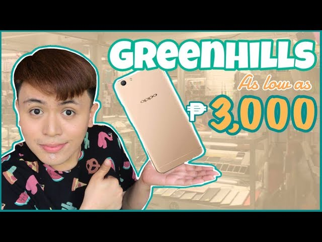 GREENHILLS MURANG ANDROID| HOW TO CHECK IF IT'S ORIGINAL?