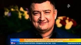 Просят домашний арест: Суд решит вопрос о мере пресечения задержанного Ишаева