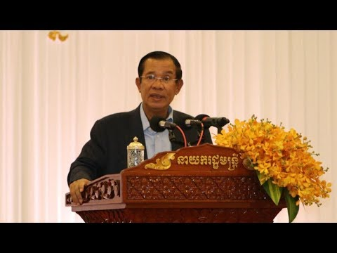 Samdech Techo Hun Sen attends the 2nd Annual Solidarity Dinner with the local journalists
