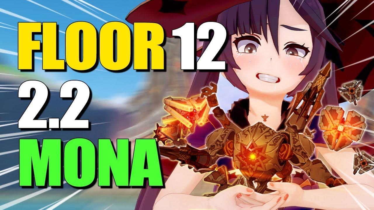 2.2 ABYSS FLOOR 12 Vaporize Mona | Genshin Impact