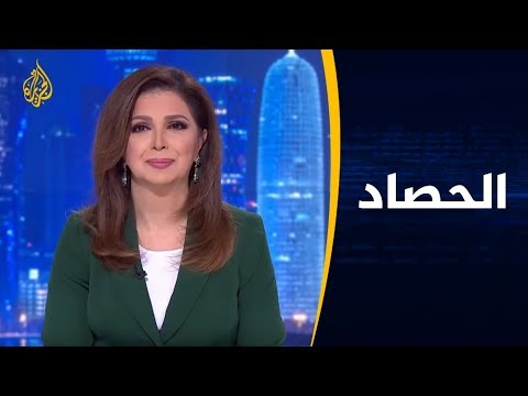 الحصاد - لبنان.. الغضب ما زال متواصلا  - نشر قبل 11 ساعة