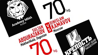 Динислам Камавов vs. Султан Абдуразаков / Dinislam Kamavov vs. Sultan Abdurazakov