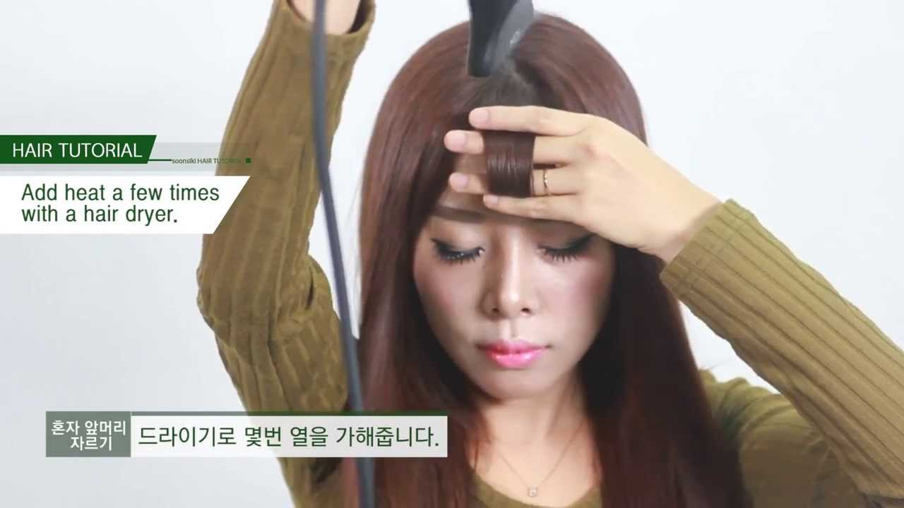 English Subtitleskorean Hair How To Cut Your Own Bangsfringe At