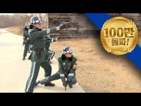공동경비구역 JSA의 전술사격 훈련