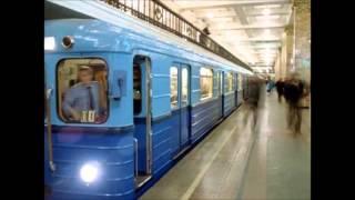 видео прописку в Москве