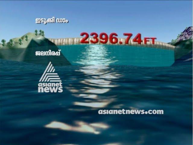 Heavy Rain : Idukki dam water level increasing