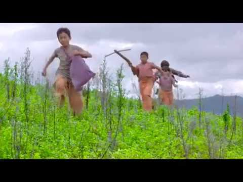 Aung Htet - ပို၍ လွေသာ မနက္ျဖန္