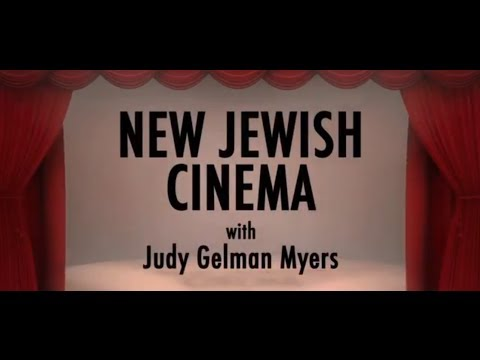New Jewish Cinema: Fill The Void Special