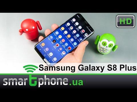Samsung Galaxy S8 (Самсунг Галакси С8): Алматы, Казахстан