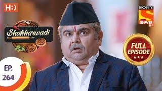 Bhakharwadi - Ep 264 - Full Episode - 13th February 2020
