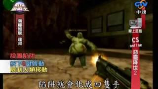CSO數位遊戲王 thumbnail