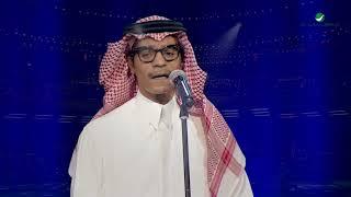 Rabeh Saqer ... Min Kobraha - Alriyadh Concert 2017 | رابح صقر ... من كبرها - حفل الرياض