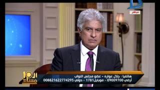بالفيديو.. جلال عوارة: توريد 'القمح' شهد أكبر عمليات الفساد في العصر الحديث