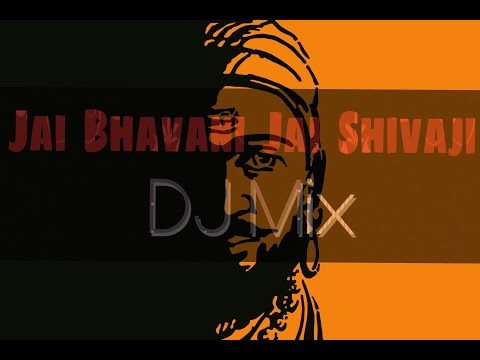 Jai Bhavani Jai Shivaji | Dj Mix | जय...
