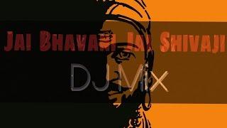 Jai Bhavani Jai Shivaji   Dj Mix   जय भवानी जय शिवाजी   Sound Check