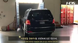 미국에서 한국으로 귀국이사 자동차 운송 벤츠 GL 45…