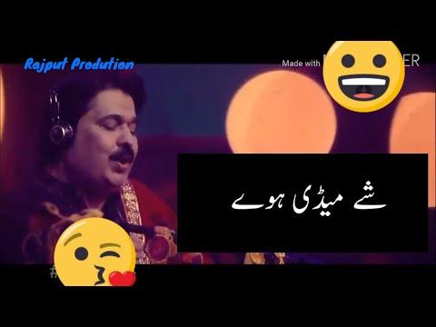Bha Cha Lawan   Saraiki Whatsapp Status   Shafaullah Khan Rokhri