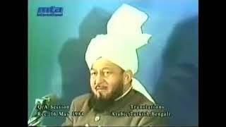 Questions et Réponses 16 Mai 1984 - Pourquoi les femmes ne portent pas le voile pendant le Hajj ?