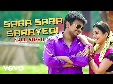Sara Sara Saravedi Video | Udhayanidhi Stalin, Nayanthara | Harris Jayaraj