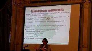 Конференция. Школа 8-го вида № 25 ----- СПб --- 30.03. 2017101 9995