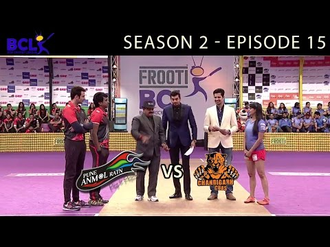 Frooti BCL Episode 15 – Ahmedabad Express vs. Chandigarh Cubs
