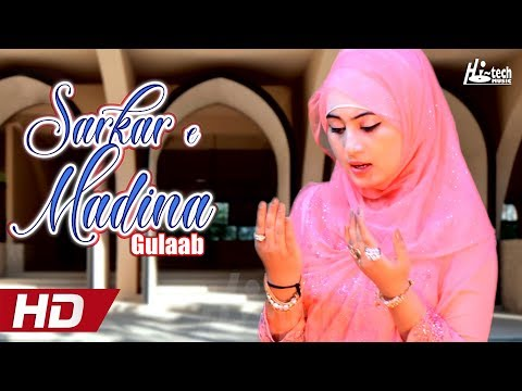 SARKAR E MADINA - GULAAB - OFFICIAL HD...