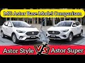 Mg Astor Super Vs Style || Base Model Comparison In Hindi || Vahan Official