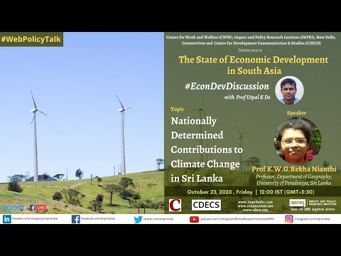 #EconDevDiscussion | E2 | Nationally Determined Contributions to Climate Change | Prof Rekha Nianthi
