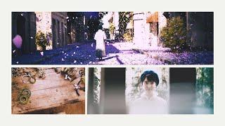南壽あさ子「すみれになって」Music Video
