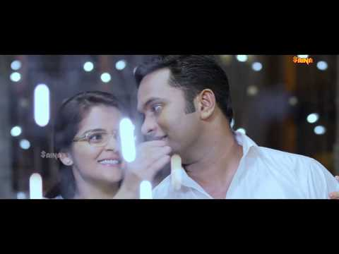 Latest Malayalam full movie | New malayalam movie 2016 | Aju varghese Comedy movie 2016