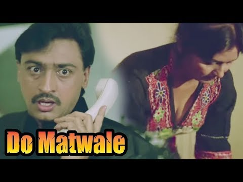 Gulshan Grover gets attracted towards Maid - Bollywood Comedy Scene   Do Matwale thumbnail