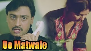 Gulshan Grover gets attracted towards Maid - Bollywood Comedy Scene | Do Matwale thumbnail