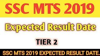 SSC MTS RESULT 2019 DATE | SSC MTS RESULT TIER 2 | RESULT UPDATE TODAY | SSC MTS 2019 |