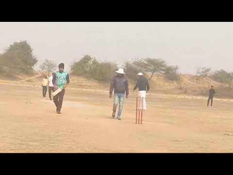 Live Cricket Match Gwalisar Vs Bidhwan 3rd Round  In Jhumpa thumbnail