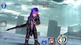 [JP] Final Fantasy Dissidia Opera Omnia Lightning EX Lv100 229k