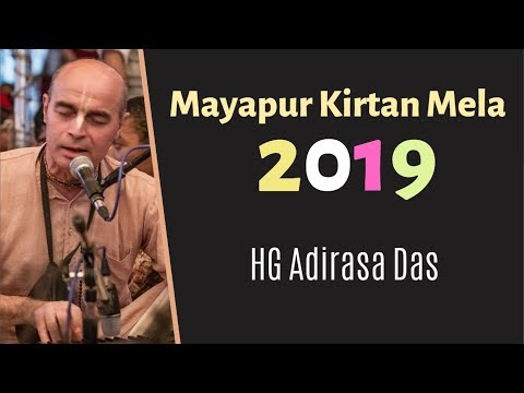 Киртан Адираса прабху - Kirtan Mela Day 3