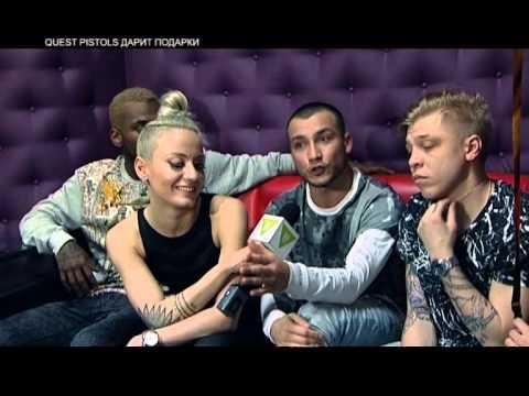Headliner [RU] Quest Pistols Show в Алматы!